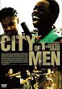 シティ・オブ・メン('07ブラジル)【DVD/洋画アクション|ギャング マフィア|ドラマ|バイオレンス】