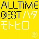 秦 基博/All Time Best ハタモトヒロ【CD/邦...
