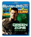 Blu-ray>洋画>アクション商品ページ。レビューが多い順(価格帯指定なし)第3位
