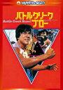 DVD>アジア・韓国>アクション商品ページ。レビューが多い順(価格帯指定なし)第2位