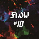 FLOW/#10初回出荷限定盤(初回生産限定盤)