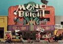 monobright/MONOBRIGHT BEST CLIPS~Remain in MONOBRIGHT~【DVD/邦楽】