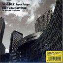 其它 - ◇〉DEEP ATOMOSPHER the【CD・クラブ/ダンス】
