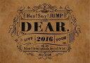 Hey!Say!JUMP/Hey!Say!JUMP LIVE TOUR 2016 DEAR.【DVD/邦楽】