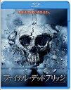 ファイナル デッドブリッジ('11米)【Blu-ray/洋画アクション ホラー】