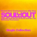 【アウトレット品】SOUL'd OUT/Single Collection【CD/邦楽ポップス】初回出荷限定盤(初回生産限定盤)