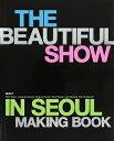 The Beautiful Show In Seoul Making Book (写真集) 【EP/ワールド】