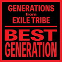 GENERATIONS from EXILE TRIBE/BEST GENERATION【CD/邦楽ポップス】初回出荷限定盤(数量生産限定盤)