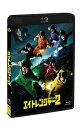 【アウトレット品】エイトレンジャー2('14「エイトレンジャー2」製作委員会)【Blu-ray/邦画アクション コメディ】