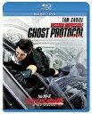 ミッション:インポッシブル ゴースト プロトコル ブルーレイ DVDセット('11米)〈2枚組〉【Blu-ray/洋画アクション スパイ】