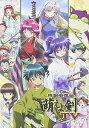 機動新撰組 萌えよ剣 TV Vol.零【DVD/アニメ】