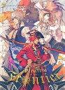 「うたの☆プリンスさまっ♪」シアターシャイニング Pirates of the Frontier【CD/ゲーム】初回出荷限定盤(初回生産限定盤)