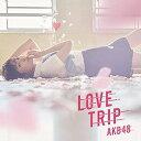 AKB48/LOVE TRIP/しあわせを分けなさい(Type E)【CD/
