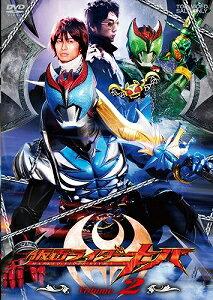 仮面ライダーキバ Volume 2【DVD/邦画特撮】