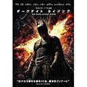 ダークナイト ライジング('12米)【DVD/洋画アクション|サスペンス|アドベンチャー】