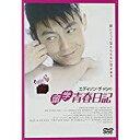 DVD>アジア・韓国>ヒューマン商品ページ。レビューが多い順(価格帯指定なし)第4位