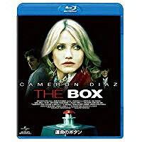 運命のボタン('09米)【Blu-ray/洋画サスペンス】