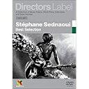 ステファン・セドゥナウィ/Directors Label ス...