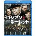 【アウトレット品】ロシアン・ルーレット('10米)【Blu-ray/洋画アクション|サスペンス】