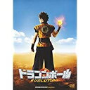 【アウトレット品】ドラゴンボール EVOLUTION (特別編)【DVD・洋画/アクション】