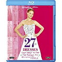 【アウトレット品】幸せになるための27のドレス('07米)【Blu-ray/洋画コメディ|恋愛 ロマンス|ドラマ】
