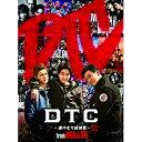 Rakuten - DTC-湯けむり純情篇- from HiGH&LOW【Blu-ray・邦画ドラマ】【新品】