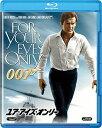 【アウトレット品】007 ユア・アイズ・オンリー('81英)...