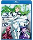 コードギアス 反逆のルルーシュ volume02【Blu-ray/アニメ】