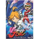 VIEWTIFUL JOE Vol.3【DVD/アニメ】
