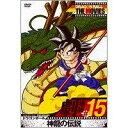 DRAGON BALL THE MOVIES #15 ドラゴンボール 神龍の伝説('86東映/集英社/東映動画)【DVD/アニメ】