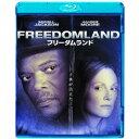 フリーダムランド('06米)【Blu-ray/洋画サスペンス|犯罪|ドラマ】