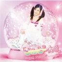 シングルV「ハッピー☆彡」/月島きらり starring 久住小春(モーニング娘。)【DVD・ミュージック/邦楽】