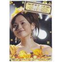 安倍なつみ/コンサートツアー2006春〜おとめちっくBank〜【DVD/邦楽】