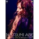 安倍なつみ/NATSUMI ABE ACOUSTIC LIVE at Shibuya O-
