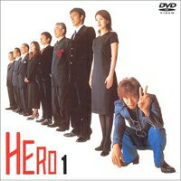 DVD HERO 第1巻が…
