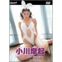 g-girl private 004【DVD・イメージDVD】