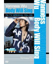 F4 TV Special 6 ヴァネス・ウー 「Body will sing」【DVD・ミュージッ