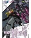 機動戦士ガンダムSEED DESTINY 9【DVD/アニメ】