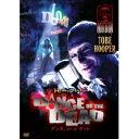 ホラー dvd 通販
