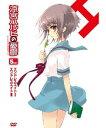 DVD>アニメ>オリジナルアニメ>作品名・ら行商品ページ。レビューが多い順(価格帯指定なし)第1位