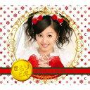 「きらりと冬」(初回生産限定盤)(DVD付)/月島きらり starring 久住小春(モーニング娘。)【CD・J-POP】