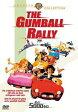 【訳あり・アウトレット品】激走!5000キロ / The Gumball Rally【リユースDVD・洋画アクション】【中古】