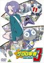 ケロロ軍曹 3rdシーズン (11)【DVD/アニメ】