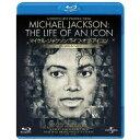 マイケル・ジャクソン:ライフ・オブ・アイコン 想い出をあつめて コレクターズ・エディション【Blu-ray/洋楽】