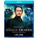 天使と悪魔 スペシャル・エディション('09米)【Blu-ray/洋画サスペンス|ドラマ|ミステリー】