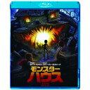 モンスター・ハウス('06米)【Blu-ray/アニメ】
