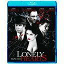ロンリーハート('06米/独)【Blu-ray/洋画サスペンス|犯罪|ドラマ】