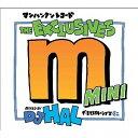 艺人名: D - マンハッタンレコード ザ・エクスクルーシブズ・ミニ/DJ HAL【CD/洋楽ロック&ポップス/オムニバス(その他)】