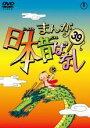 【中古】DVD▼まんが日本昔ばなし 39...