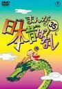 【中古】DVD▼まんが日本昔ばなし 35...